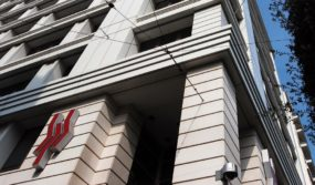 banca popolare bari carige